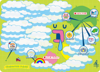 Tama planet map may 2016