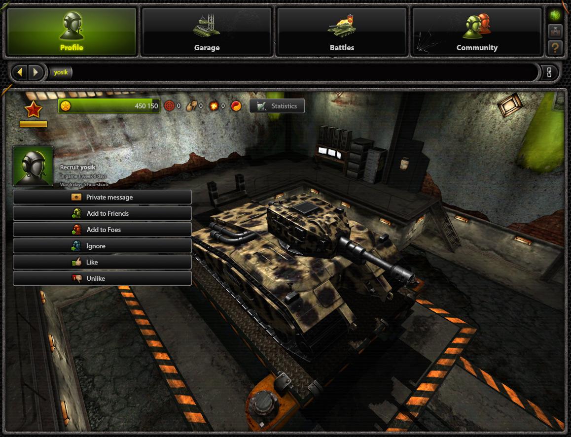 Новейшую програмку для танки онлайн