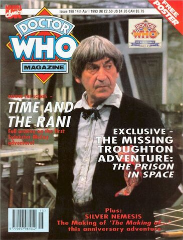 File:DWM issue198.jpg
