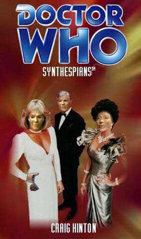 File:Synthespians mock cover.jpg
