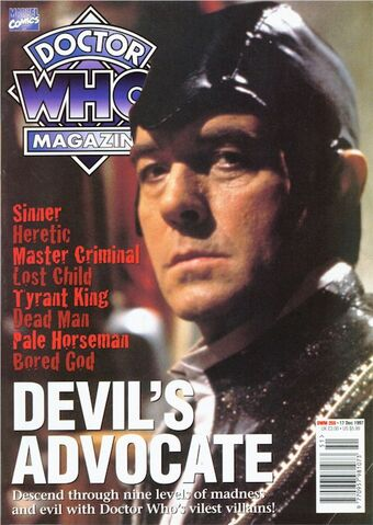 File:DWM issue259.jpg