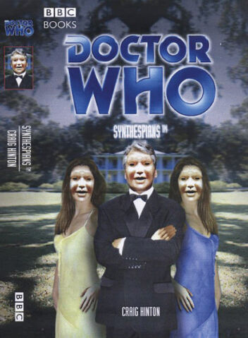 File:Synthespians cover 1.jpg