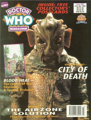 File:DWM issue205.jpg