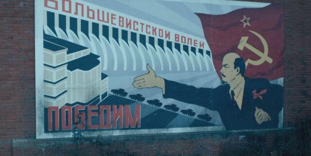 File:Lenin propaganda.jpg