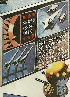 File:Emperor Rels Speed.jpg
