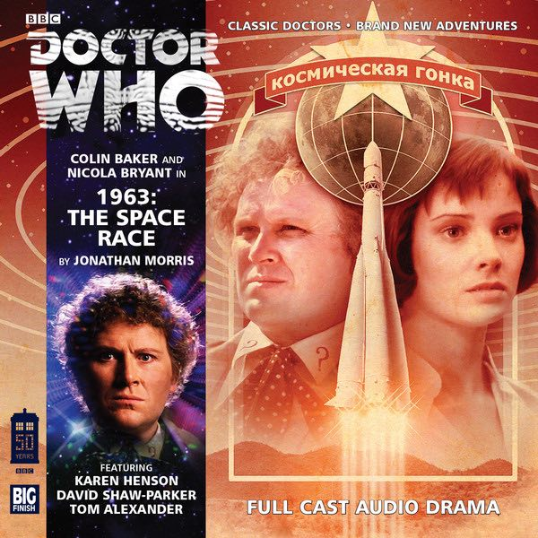 File:The-space-race cover.jpg
