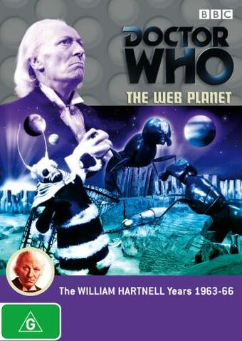 File:The Web Planet DVD Australian cover.jpg
