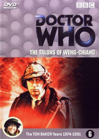 File:The Talons of Weng-Chiang DVD Netherlands cover.jpg