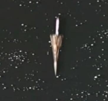 File:Scout Ship.jpg