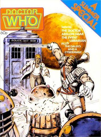 File:DWMS Summer 1983.jpg