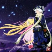 Poster ost