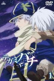 Tegami-bachi-dvd-1