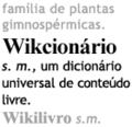Wiktionary Logo.png