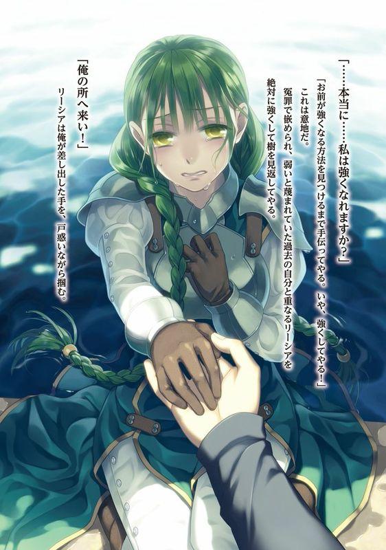 Rishia se sube al barco... (pun intended)