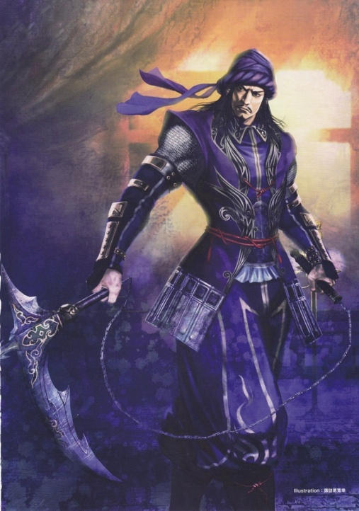 Jia Xu   The Three Kingdoms Wiki   Fandom powered by Wikia
