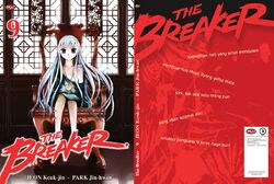 ID Vol 09 (The Breaker)
