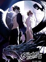 NW Chapter 126