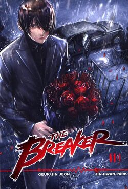 FR Vol 10 (The Breaker)