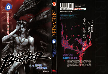 Volume 06 (The Breaker)