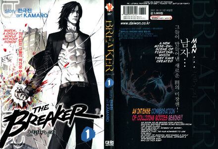 Volume 01 (The Breaker)