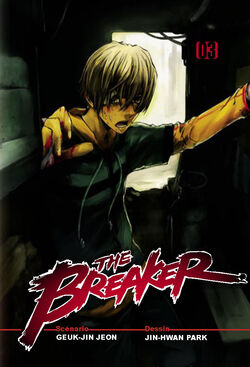 FR Vol 03 (The Breaker)