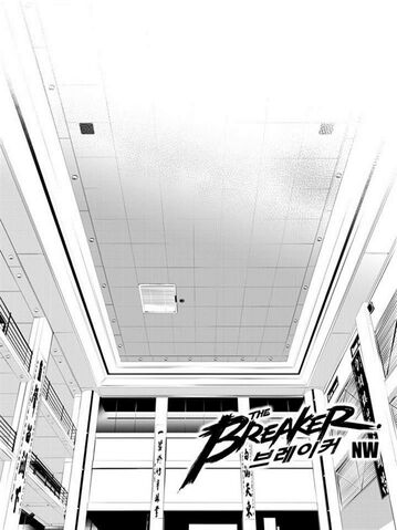 File:NW Chapter 136.jpg