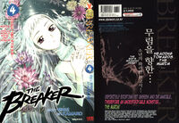 Volume 04 (The Breaker)