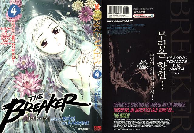 File:Volume 04 (The Breaker).jpg