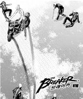 NW Chapter 052