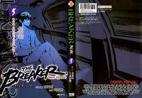 Volume 05 (NW)