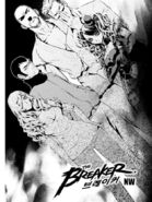 NW Chapter 098