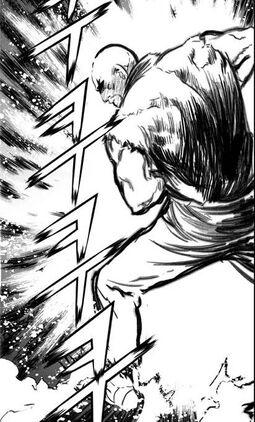 C.H.D.Strike-Ryuji