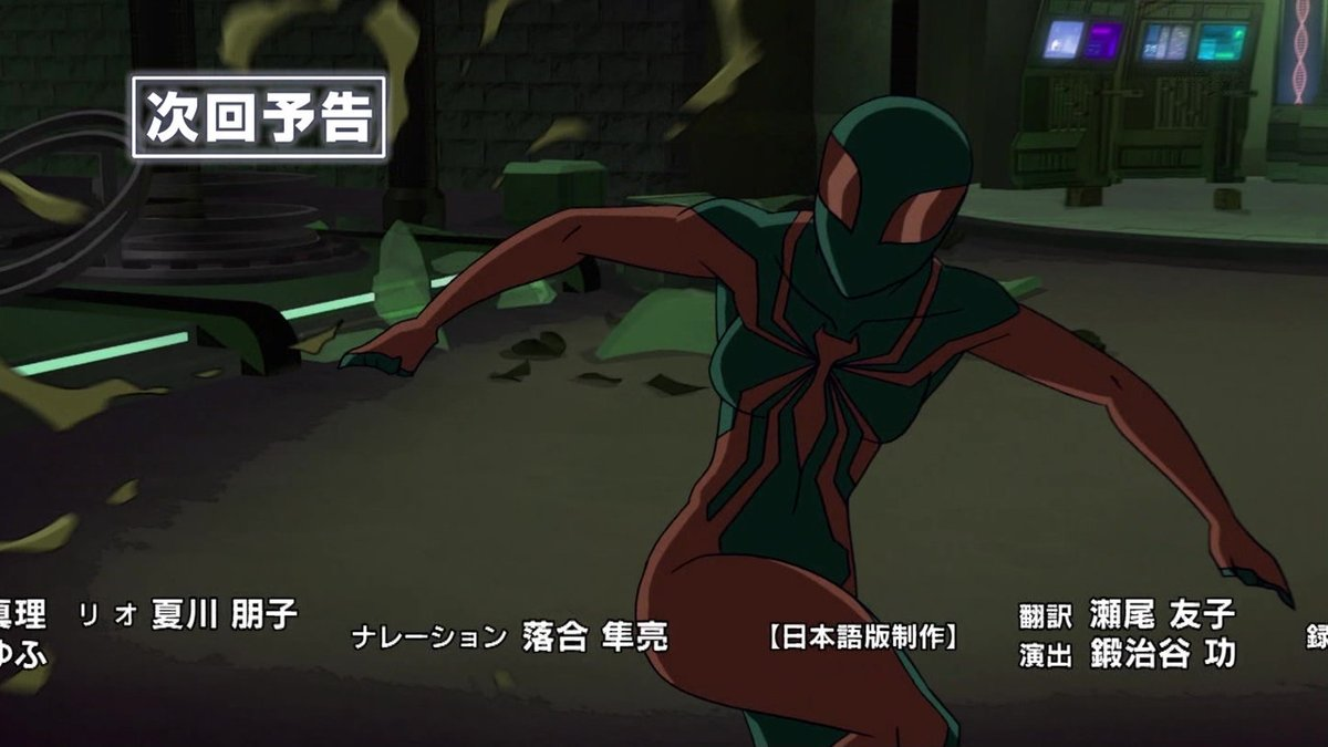 the spider slayers part 1 ultimate spiderman animated