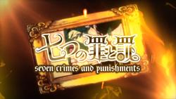 SevenCrimesPunishments