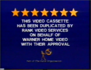 Warner Home Video Duplication Screen (1990)