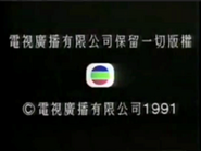 1991 TVB Copyright In Chinese