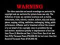 Universal Records Warning Screen 2