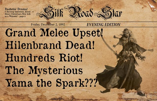 File:Silk Road Star 7.png