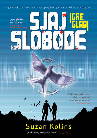 File:MOCKINGJAY SERBIAN COVER.jpg