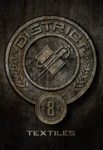 File:District-8-Seal.jpg