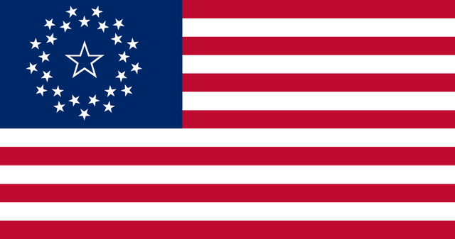 File:20110531190753!Future us flag.png