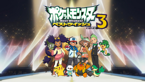 Pokemon BW Season 3 Poster