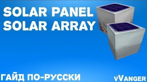 Solar Panel Industrialcraft The Tekkit Classic Wiki