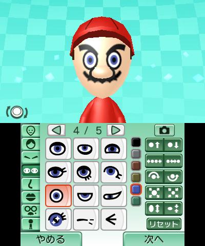 File:3DSMiiMaker.png