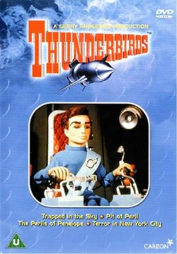 Thunderbirds1DVD