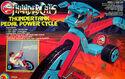 Thundercats Big Wheel