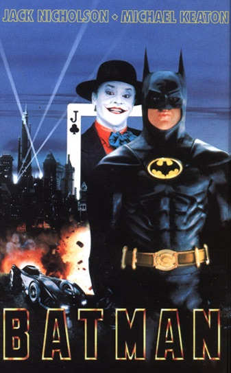 File:Batman poster.jpg