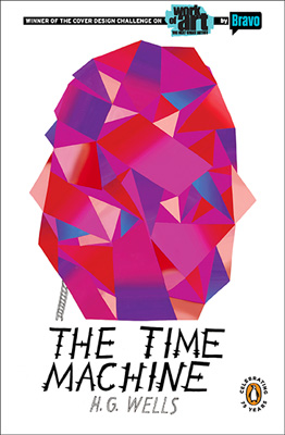 File:Time Machine crystal.jpg