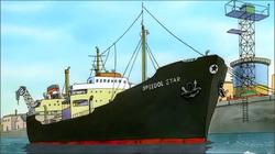 Speedol Star