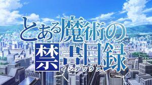 Toaru Majutsu no Index (anime)